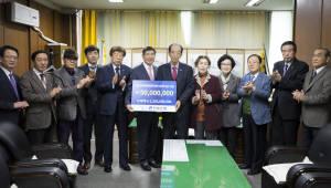 전북은행, 대학 입학 앞둔 고등학생에게 5000만원 지원