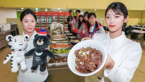 신세계푸드, 패럴림픽 운영인력 3,000여명 한우 갈비찜 제공