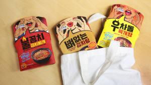 아워홈, 용기형 국?탕?찌개 HMR 3종 신규 출시