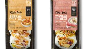CU, 초밥 간편식품 인기에 '캘리포니아롤' 2종 출시