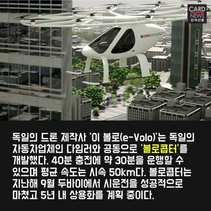 [카드뉴스]다크나이트 '더배트'가 현실로?