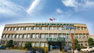 충북대, G테크벤처센터 입주 기업 모집