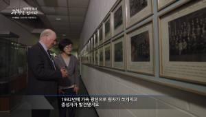 광주MBC UHD 다큐멘터리 '세계의 도시, 과학을 만나다' 27일부터 전국 방송
