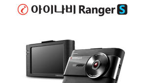 팅크웨어, 슈퍼HD 탑재 블랙박스 '아이나비 레인저S' 출시