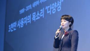 네이버, 日서 뉴스검색...글로벌 시장 주도 첫 발