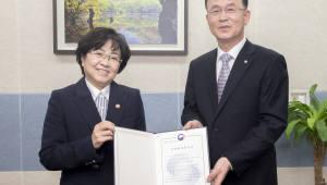 김은경 환경부 장관, GS E&R에 제1호 통합환경허가서 수여