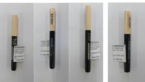 '중금속 허용기준 위반' 아모레퍼시픽 제품 회수·폐기