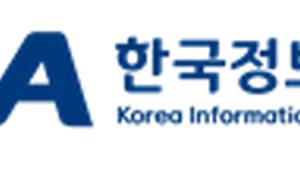 {htmlspecialchars(정보보호 스타트업 투자 유치 지원...'2018 시큐리티 스타트업 포럼' 개최)}