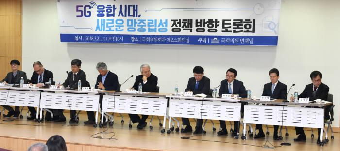 """[기 사] """"5G 초민감서비스, 망 중립성 완화 없으면 불가능""""[전자신문]"""