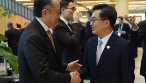 "G20 ""가상화폐, 조세회피·소비자피해 우려…7월 규제안 마련"""