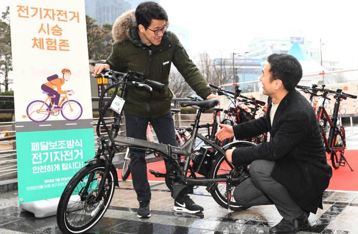 전기자전거도 자전거도로로 씽씽