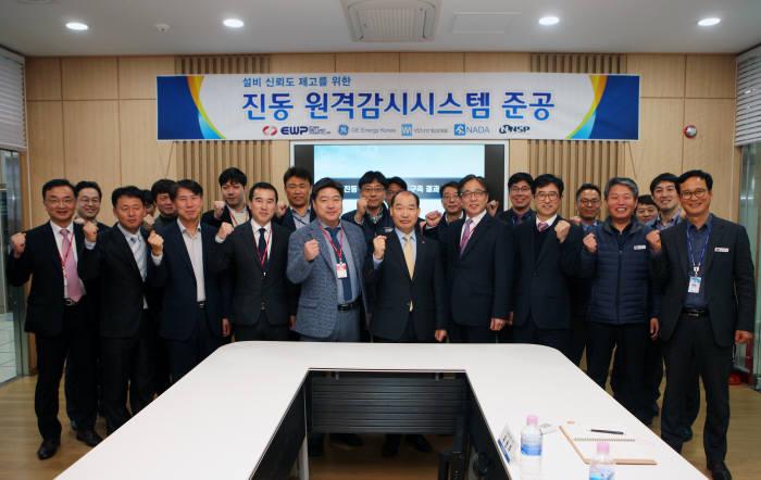국중양 한국동서발전 기술경영본부장(가운데)과 관계자들이 진동원격감시시스템 준공식에서 기념촬영했다.