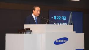 """전영현 삼성SDI 사장 \""""투자 확대로 전기차·신재생에너지 시장 선점 \"""""""