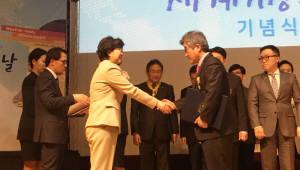 방기석 지비엠아이엔씨 대표, 기상산업 발전 공로로 국민포장