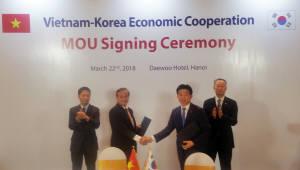 한전KPS-베트남 EVNEPS, 사업협력 MOU 체결
