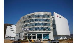 LG CNS, 클라우드 보안 인증 획득…공공시장 공략