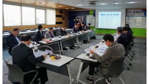SW산업협회, 제2기 정보기술·사업관리산업 ISC 출범
