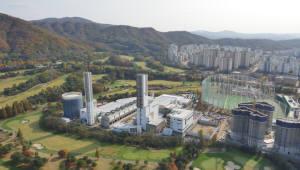 미세먼지에 당당한 도심 발전소 '위례에너지서비스'를 가다