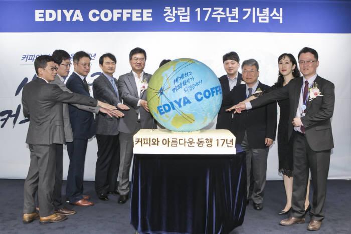 이디야 커피, 창립 17주년 기념식…'가성비' 넘는 질적 혁신 예고