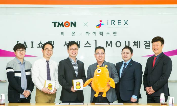 유한익 티몬 대표와 엄준영 아이렉스넷 대표는 지난 2일 AI스피커를 통한 음성쇼핑 서비스 업무협약을 맺었다.
