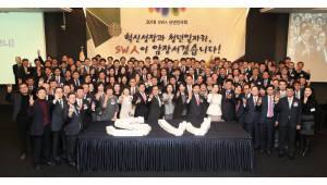 [기획]한국SW산업협회가 걸어온 30년, SW산업도 함께 발전했다