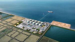 늘어나는 가스 수급…산업부, 13차 천연가스계획 발표
