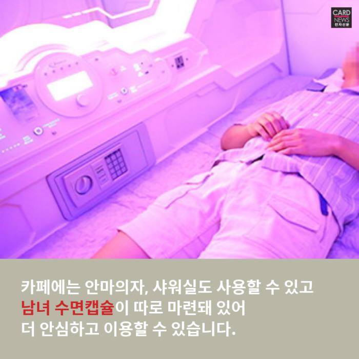 [카드뉴스]미세먼지 지우는 산소캡슐