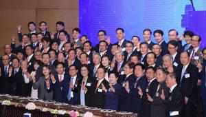 한국소프트웨어산업협회 창립 30주년 빛낸 주역들