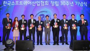 한국SW산업 30년... 한국소프트웨어를 빛낸 사람들