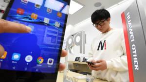 화웨이, 국내 자급제폰 시장 진출