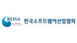 한국SW산업협회-인크루트 MOU...SW인력양성 사업 강화한다