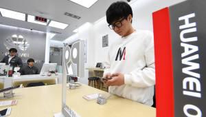 화웨이, 韓 자급제폰 시장 진출 타진