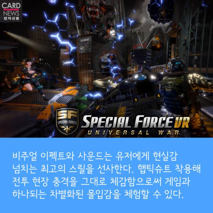 [카드뉴스]게임업계 부는 'AR·VR바람'