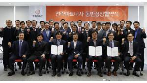 {htmlspecialchars(한화S&C, 2018년도 동반성장 협약식 개최)}