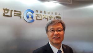 한국전자인증, 미래전략부문에 김영만 전 KB저축은행 사장 영입