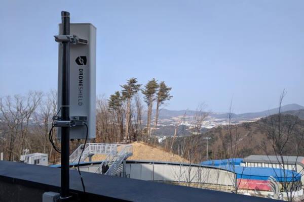 평창올림픽 때 드론감지시스템이 설치 운영됐다.