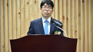 김영기 금융보안원장 취임