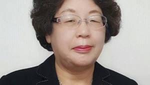 한독 제9회 학술대상에 김인선 고려대 명예교수