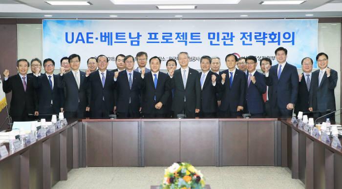 12일 서울 무역보험공사에서 열린 'UAE-베트남 프로젝트 민관 전략회의'에서 백운규 산업통상자원부 장관(앞줄 왼쪽 일곱번째)을 비롯한 참석자가 기념촬영했다.