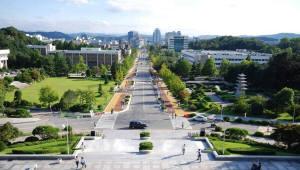충남대, 대학 창의적 자산 실용화 지원사업 추진