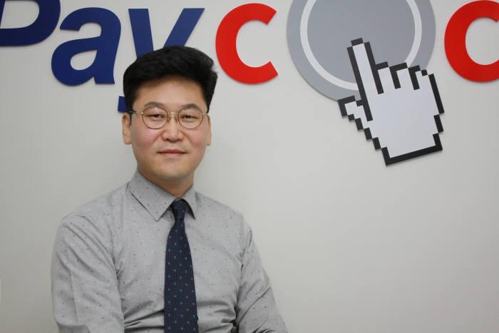 권해원 페이콕 대표