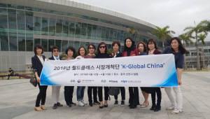 IT여성기업인협회, '월드클래스시장 개척단' 중국 출사표
