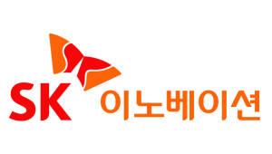 SK이노베이션, SK루브리컨츠 상장으로 기업가치 상승 기대