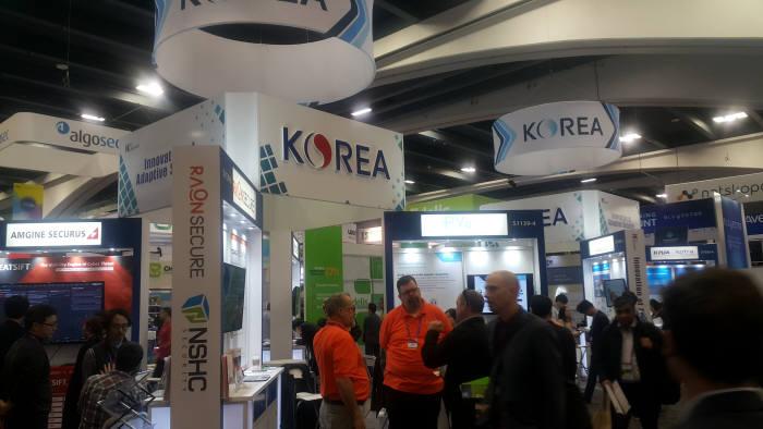 한국정보보호산업현회, 'RSA 컨퍼런스 2018' 한국공동관 운영