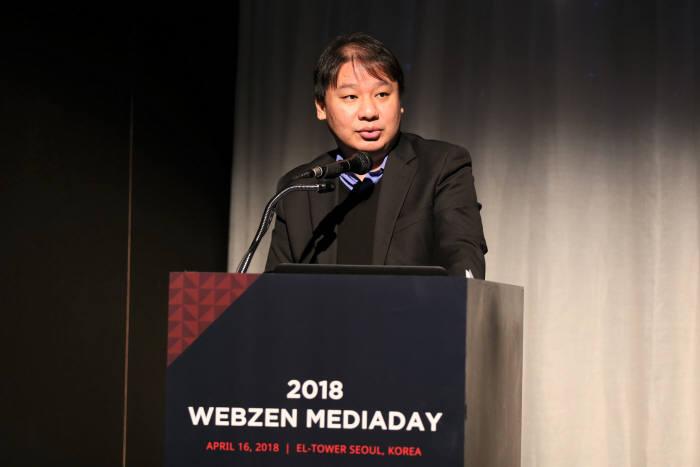 김태영 웹젠 대표