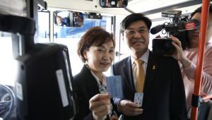김현미 장관, 광역알뜰교통카드 시연