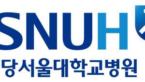 분당서울대병원-안랩, 디지털헬스케어 연구 맞손