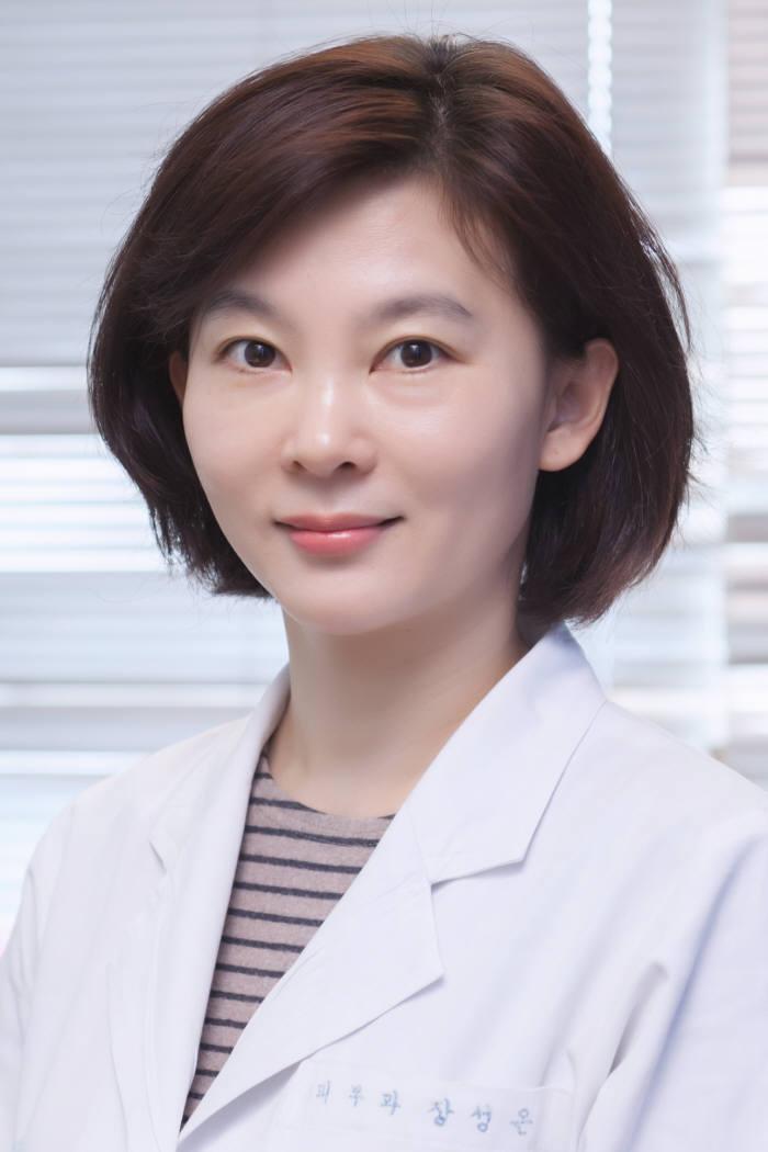 장성은 서울아산병원 피부과 교수