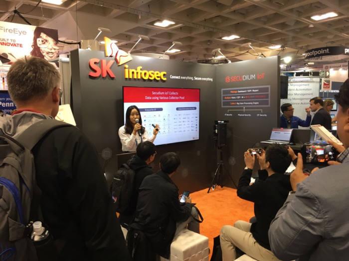 SK인포섹, 2018 RSA 컨퍼런스에서 '시큐디움 IoT' 첫 선