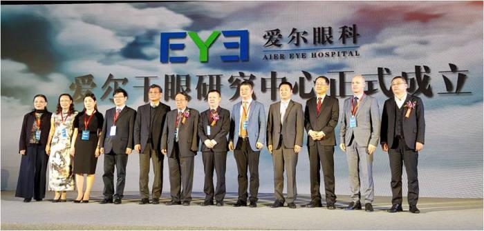 루트로닉, 중국 최대 안과병원 임상연구 참여